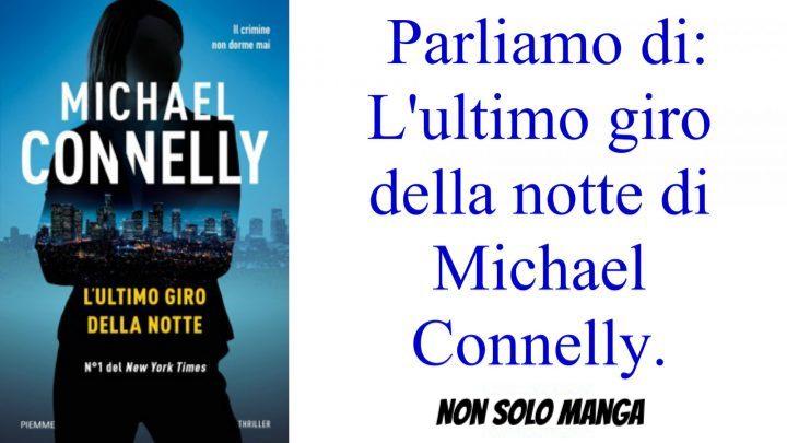 Parliamo di: L'ultimo giro della notte di Michael Connelly.