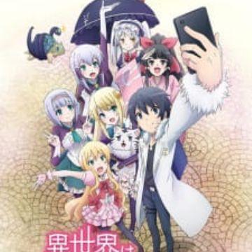 app per guardare Anime.