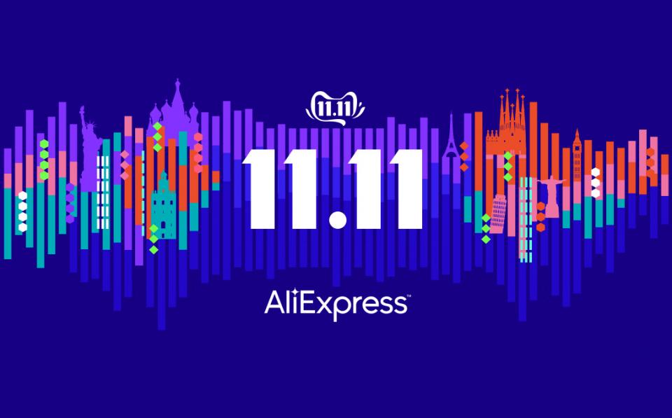 11.11 su Aliexpress.