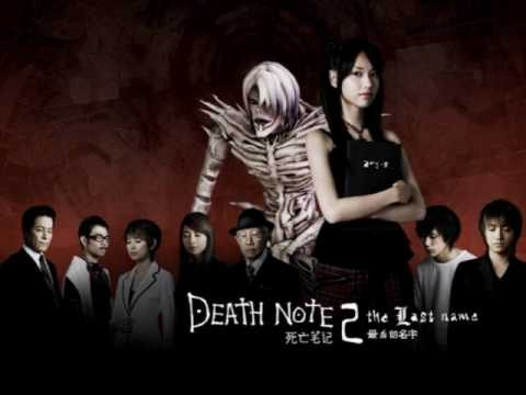 DEATH NOTE 2 THE LAST NAME RECENSIONE