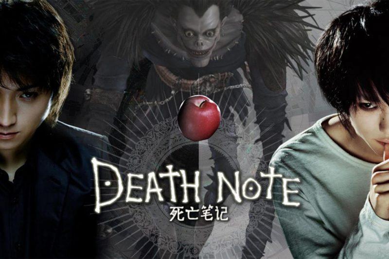 Death Note film del 2006 di Kaneko Shusuke