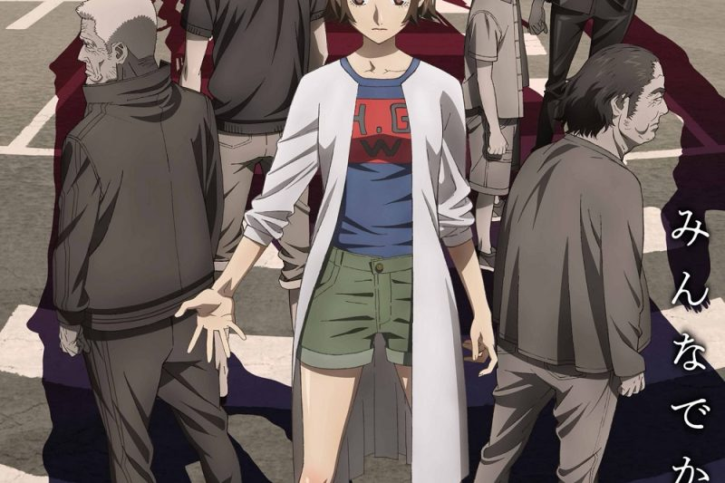 Kokkoku anime recensione