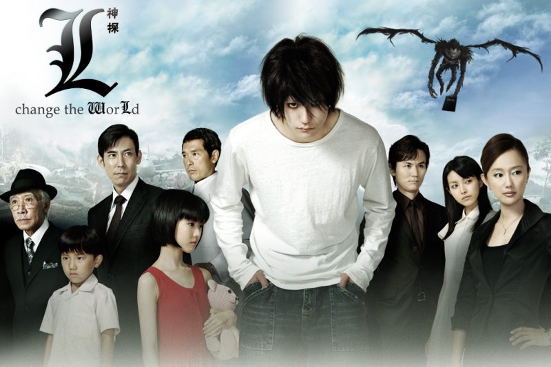 L Change the World film spin-off di Death Note.