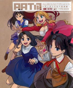 Manga / All Around Type-Moon