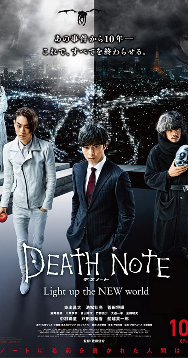 Death Note illumina il nuovo mondo il Romanzo