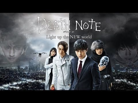 DEATH NOTE: LIGHT UP THE NEW WORLD (Film)