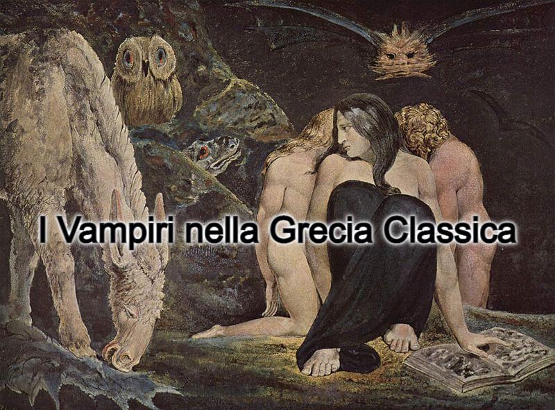 βρυκόλακας (vrykolakas) il Vampiro Greco