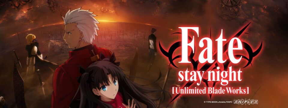 Fate/Stay Night: Unlimited Blade Works la serie tv (Review)