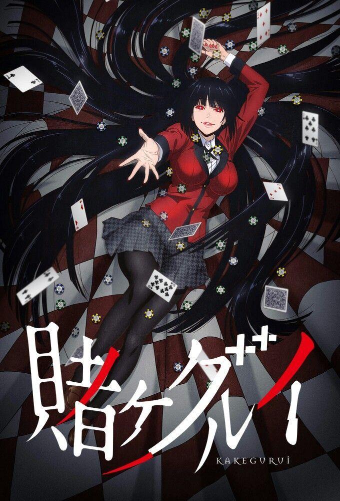 Kakegurui 1 e 2 anime review