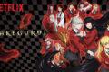 Kakegurui 1 anime Review